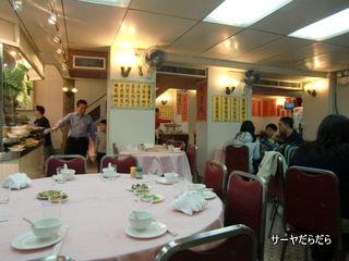 20111212 潮州飯店 9