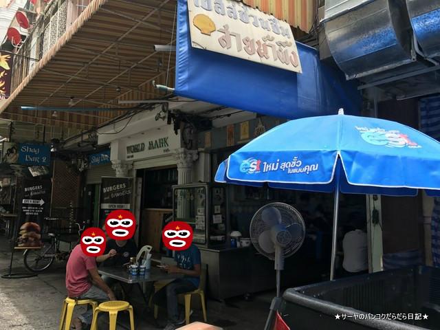 タイ麺 美味しい 老舗 ピークガイ サイナンプン