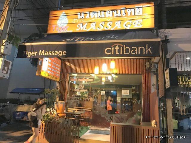 tiger massage トンロー バンコク タイ古式マッサージ (2)