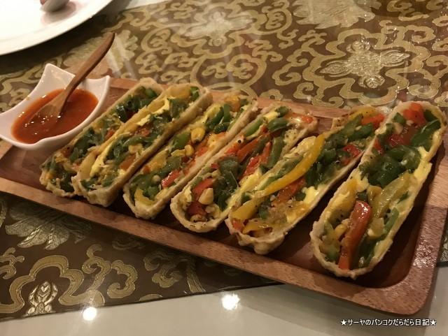 tibetkitchen チベットキッチン バンコク Pepper Corn Cheese Roll
