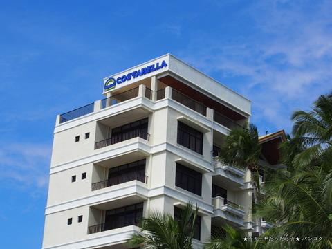 Costabella Tropical Resort Hotel