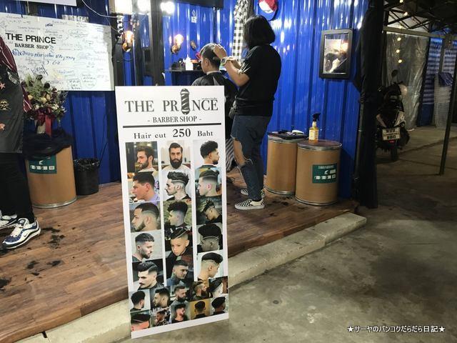 neon market バンコク ナイトマーケット 2018 土産 (13)