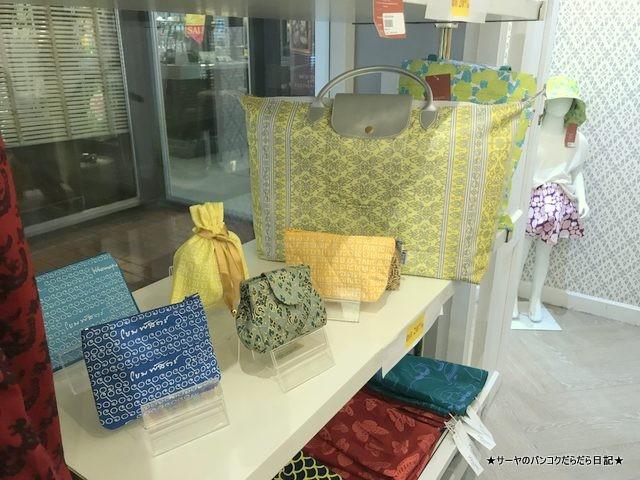 Khomapastr コマパット ホアヒンコットン タイ 土産 雑貨 (6)