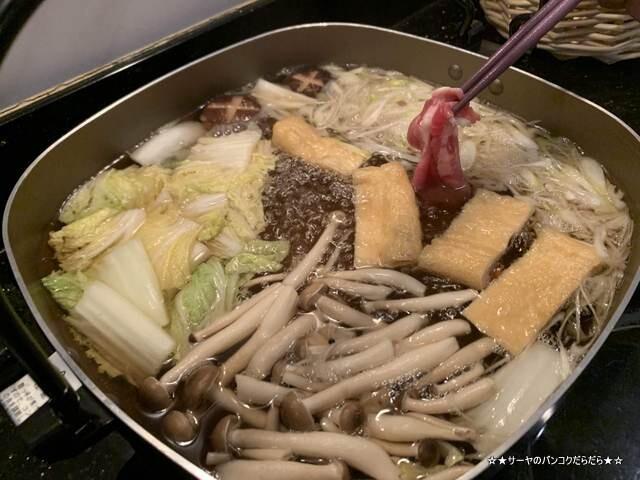 テラ terra バンコク 牛タン しゃぶしゃぶ (8)