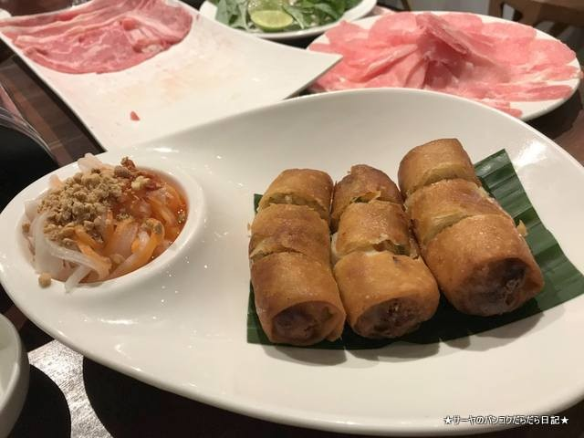 Photynine ベトナム料理 エカマイ バンコク フォー (9)