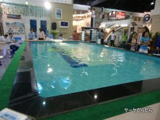20111219 Baan Lae Suan Fair 2011 6