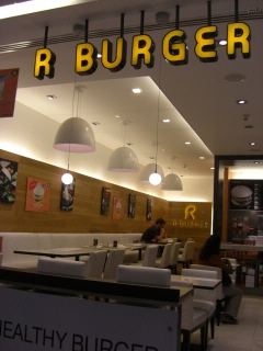 20090130 R burger 1