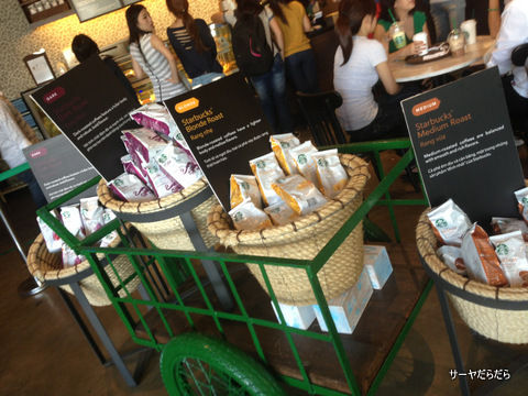 Starbucks coffee hcmc 4