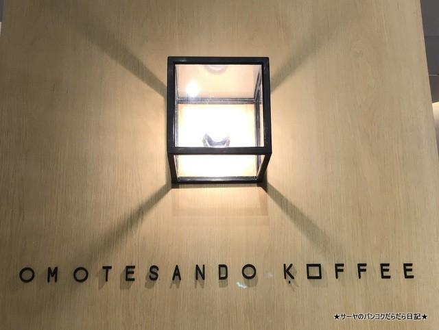 omotesando koffee bangkok オモテサンドウカフェ (3)