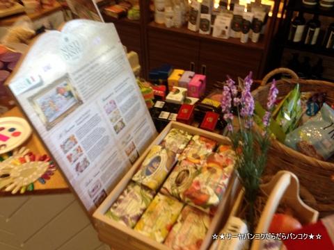 Baimiang Healthy shop at レインヒル 1階