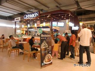 20110319 cinabon 2