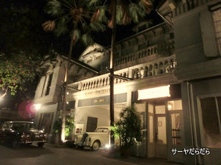 20121124 The Eugenia Hotel Bangkok 1