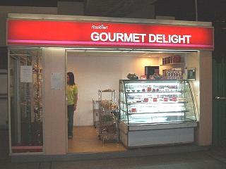 0617 Gourmet Deligh 1