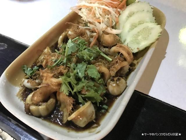 the loadside chiang mai thai food restaurant (1)