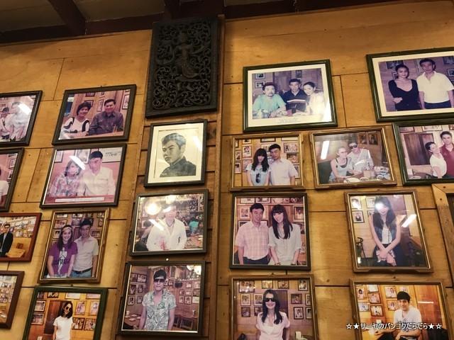 ガイヤーンボラーン オールドシティ OLDCITY bangkok (2)