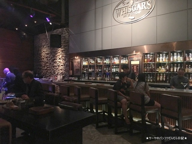 Wisgars bangkok wisky cigar 夜遊び (5)-001