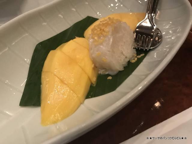 celadon bangkok セラドン タイ料理 ミシュラン (14)