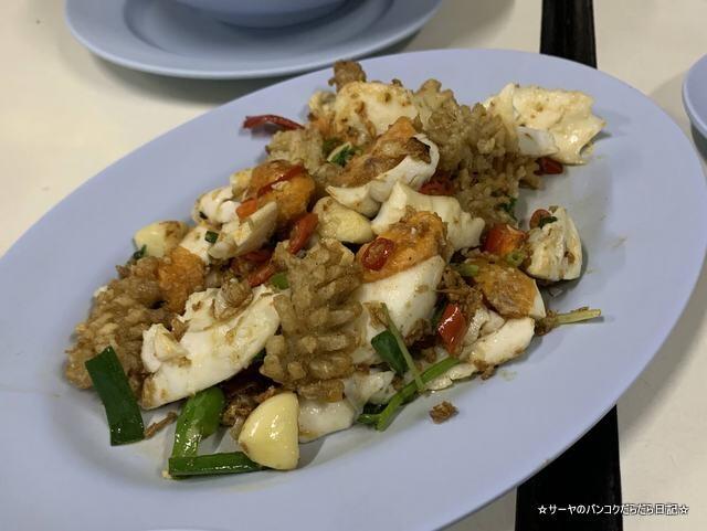 mueang-thong-phattakhan チェンライ タイ料理 (9)