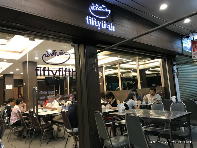 55 porchana ハーハーポーチャナー タイ料理 入口