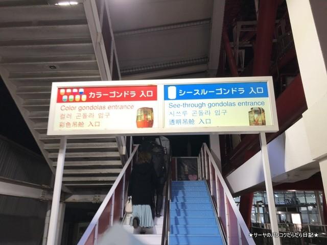 hatobus tour はとバスツアー TOKYO NIGHT (8)