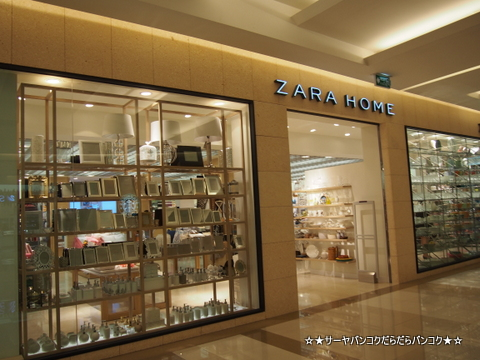 ZARA HOME ザラ ホーム