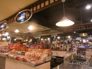 20111222 serimarket 2