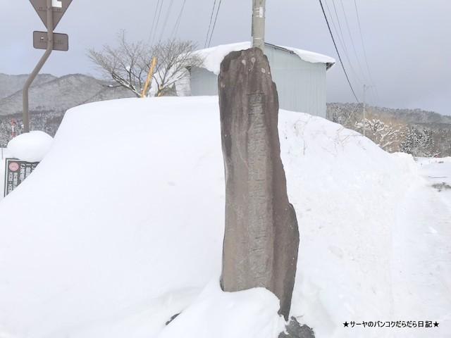 大内宿 Ohuchijuku Fukushima ganbare (8)
