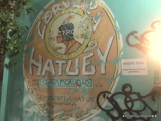 Havana Social at Sukhumvit Soi11