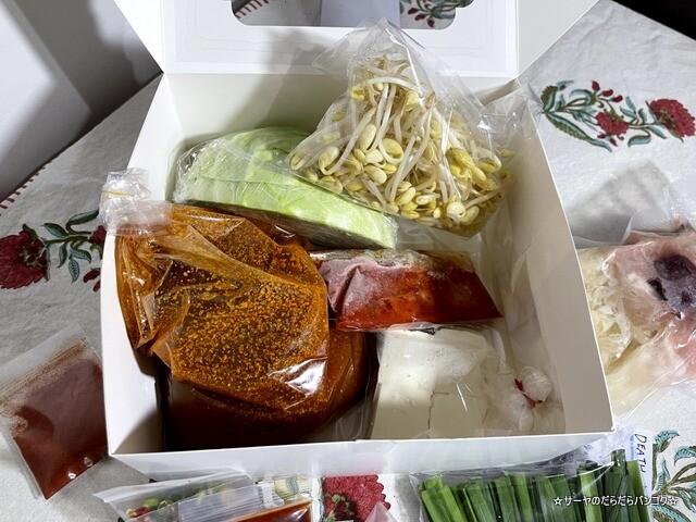 辛々 KARAGARA ホルモン鍋 デリバリー バンコク (4)