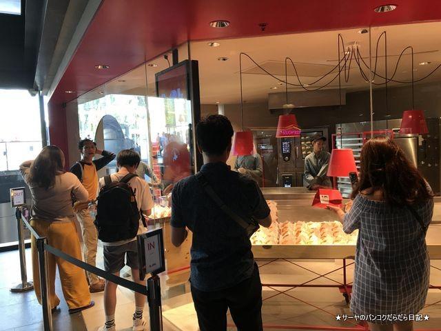 RAPL Siam Center (5)