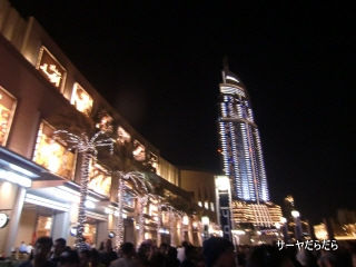 20111230 DOBAI MALL 8