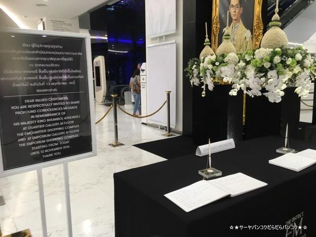 国王 崩御 タイ 訃報 バンコク (4)