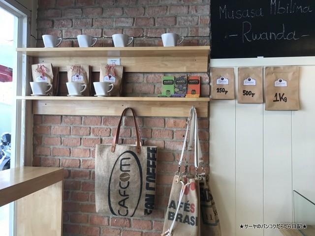 Ceresia Coffee Roasters バンコク 美味 コーヒー (3)