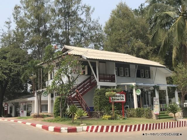 Suan Son Pradiphat ホアヒン 公共ビーチ (5)