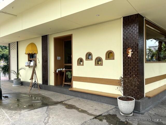 マムアンちゃんカフェ Mamuang Cafe Lan Luang (3)