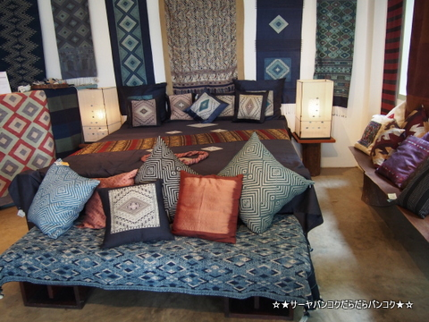 Ock Pop Tok Living Crafts Centre