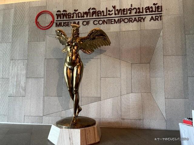 バンコク現代美術館 MOCA Museum of Contemporary Art (7)