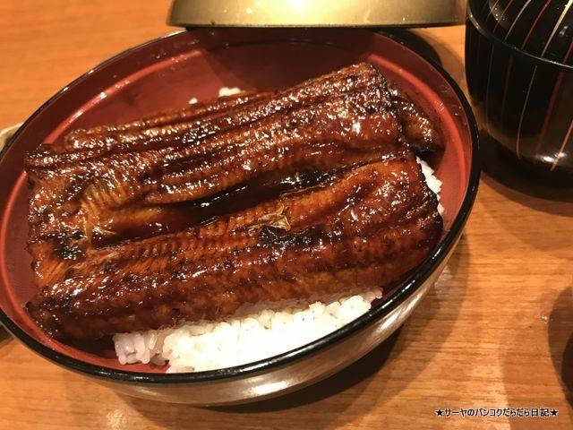 aoi 葵 サイアムパラゴン 日本料理 和食 (4)
