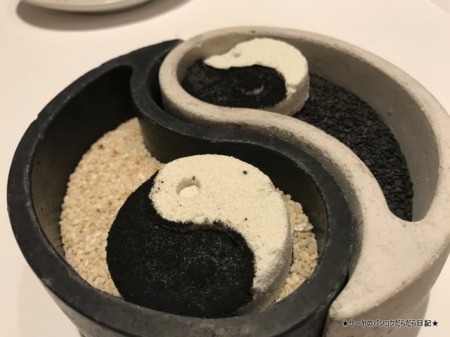 gagan Michelin 2stas bkk Asia no (45)