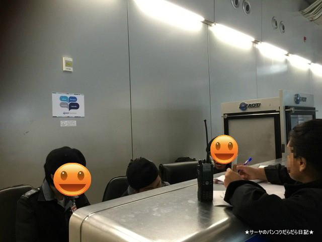タイ航空 忘れ物 機内 サービス スワナプーム