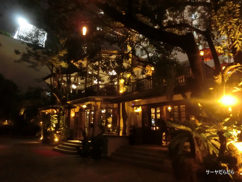 Hemingway's Bangkok