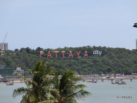 foodwave pattaya 11