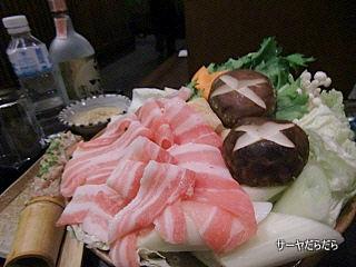 20110718 shinzan 4