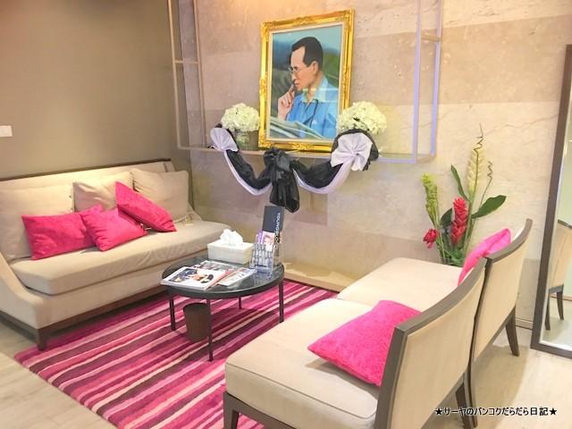 Glamour Hair Spa 美容室 keratin bangkok (10)-001