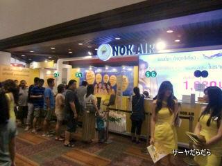 20120304 Thai Teaw Thai 3