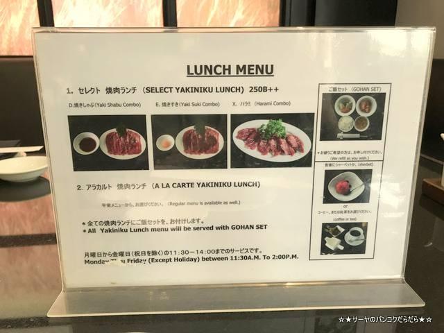 ginzado bangkok 銀座堂 焼肉 高級 接待 (4)