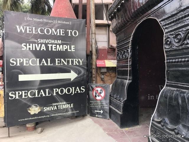シヴァ寺にあるシヴァ神の像 shivoham shiva temple (2)