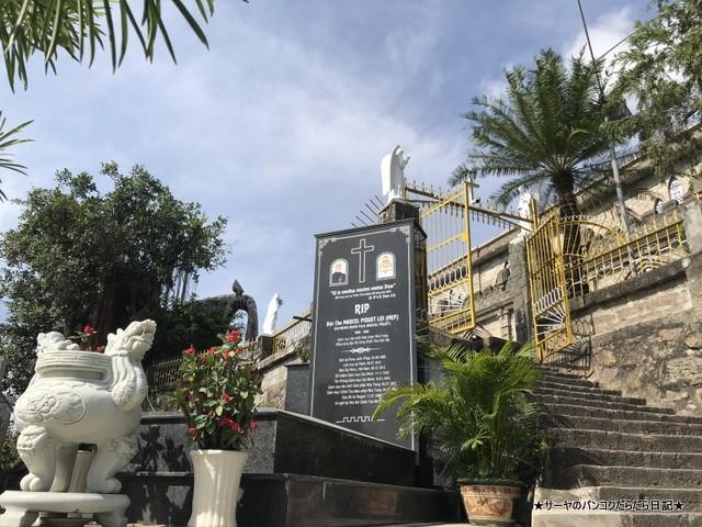 ニャチャン大聖堂  Nha Tho Nui nhatrang ベトナム