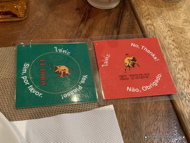 EL TORO Steakhouse シュラスコ バンコク ステーキ (10)