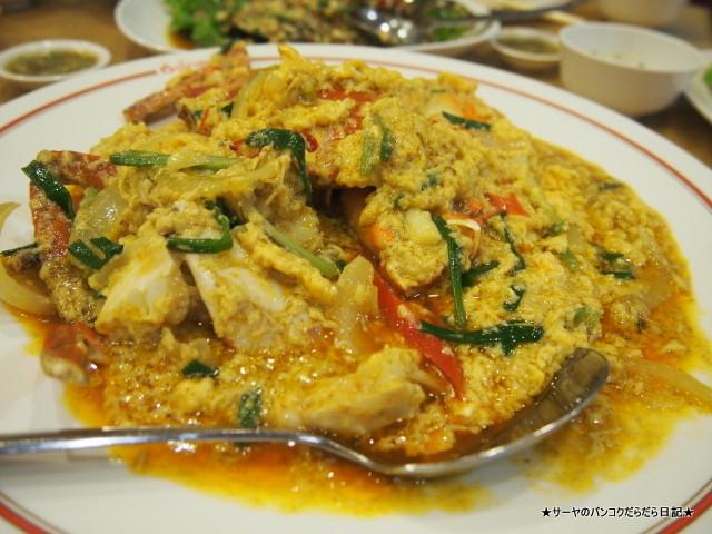 Sang Potchana バンコク タイ料理 Bangkok Thai seafood